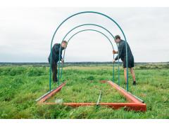 """Дуга для теплицы """"Агроном микро ЗЕЛ"""", сечение 20х20 мм, ширина 1,6м, высота 1,68м (уценка) [ФМ4425]"""