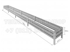 Готовая грядка Классик шириной 50 см, высота 30 см, длина 7.9 м [ФМ4977]