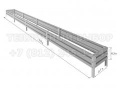 Готовая грядка Классик шириной 70 см, высота 30 см, длина 7.9 м [ФМ4973]