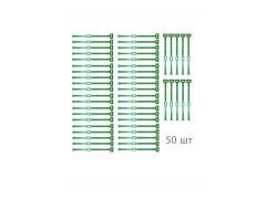 Подвязка для растений (50 шт пластиковых жгутов в комплекте) [ФМ5308]