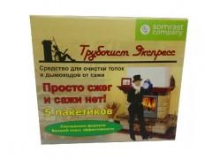 """Очиститель дымохода """"Веселый трубочист"""" (5 пакетиков) [ФМ4094]"""