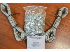 Набор для подвязки растений (для теплицы 4 м, шаг дуг 1 м) [ФМ4314]