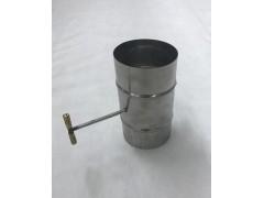 Шибер поворотный D-115 мм. 304 нерж. (0,8 мм) [ФМ2535]