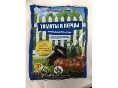 Грунт - томат и перцец (10л) [ФМ3331]