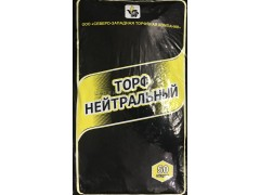 Торф нейтральный (50л) [ФМ3333]