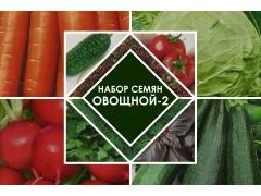 Набор семян Овощной-2 [ФМ3269]